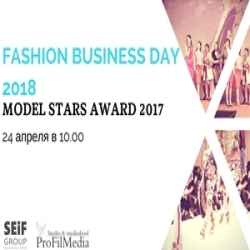 24 апреля пройдет Fashion Business Day и Model Stars Award 2017